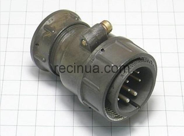 ШР32П10ЭГ1 вилка кабельная