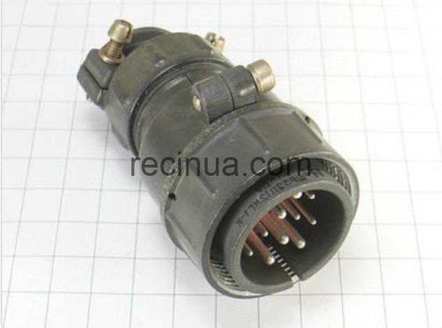 ШР32П12НГ1 вилка кабельная