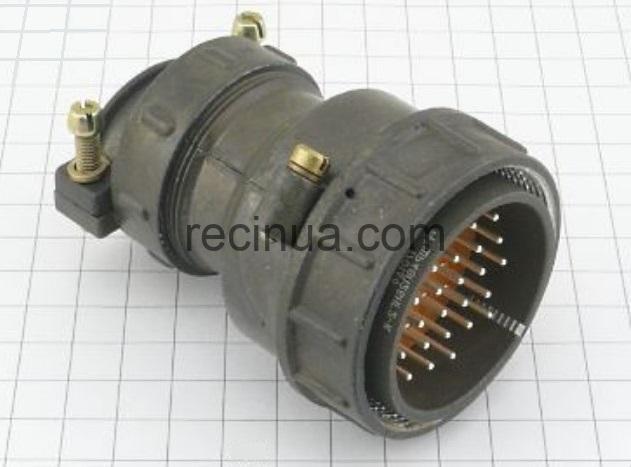 ШР48П26НГ2 вилка кабельная