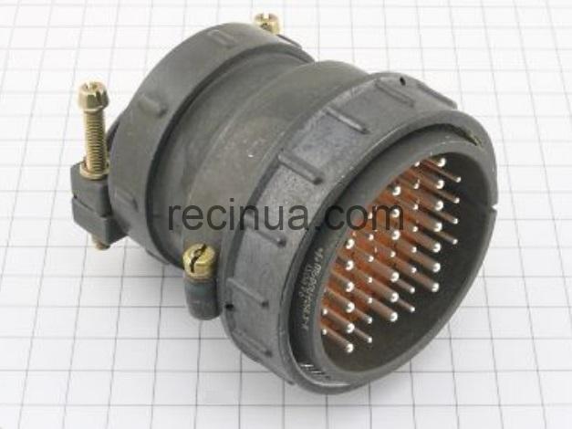 ШР60П45НГ2 вилка кабельная