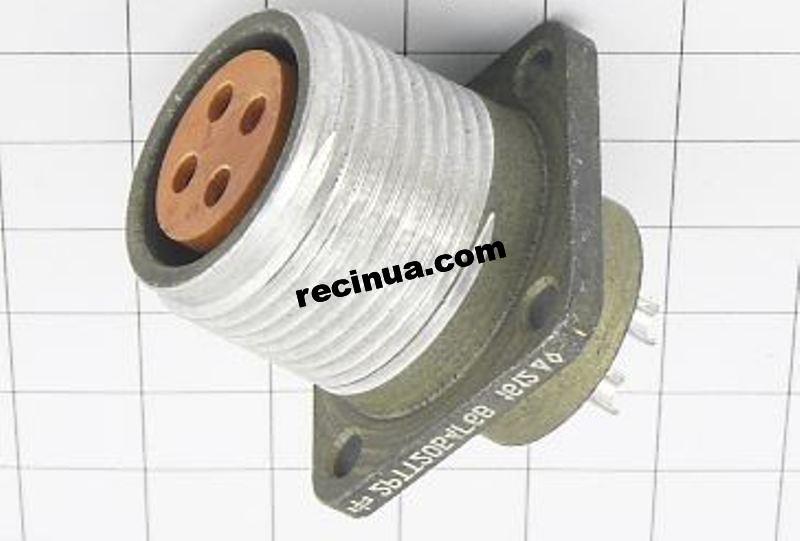 2RTT20B4G6V cable socket