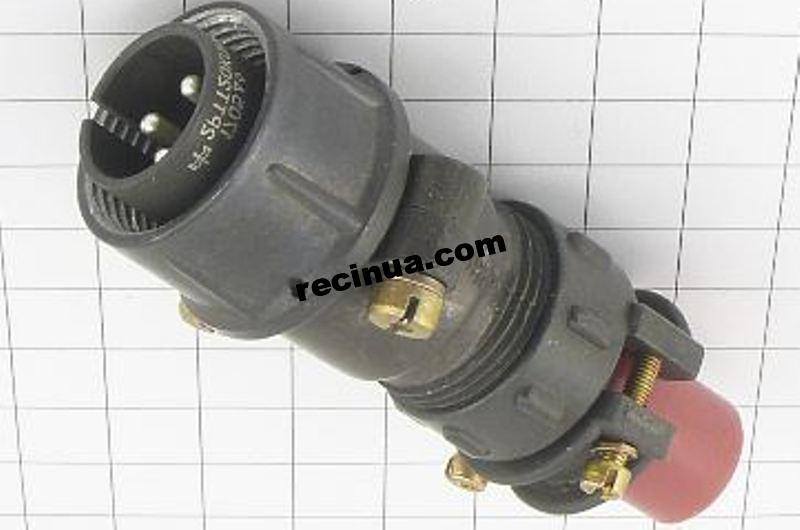 2RTT20KPN4SH6V cable plug