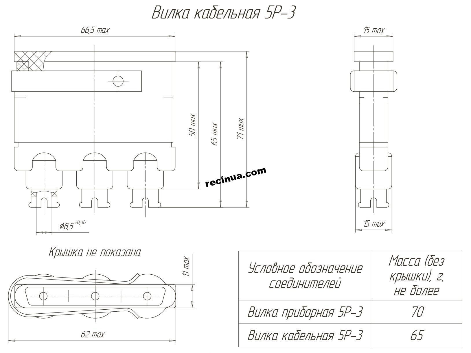 Вилка приборная 5Р-3