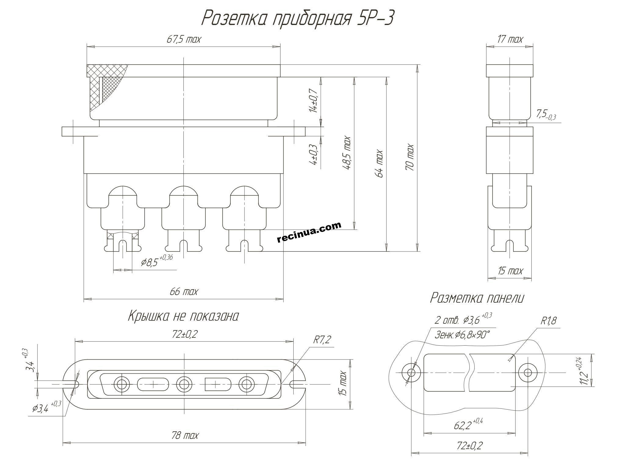 Розетка приборная 5Р-3