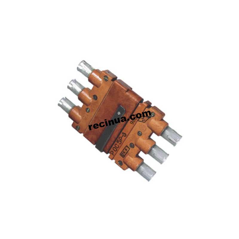 Соединители электрические низкочастотные прямоугольные 5Р