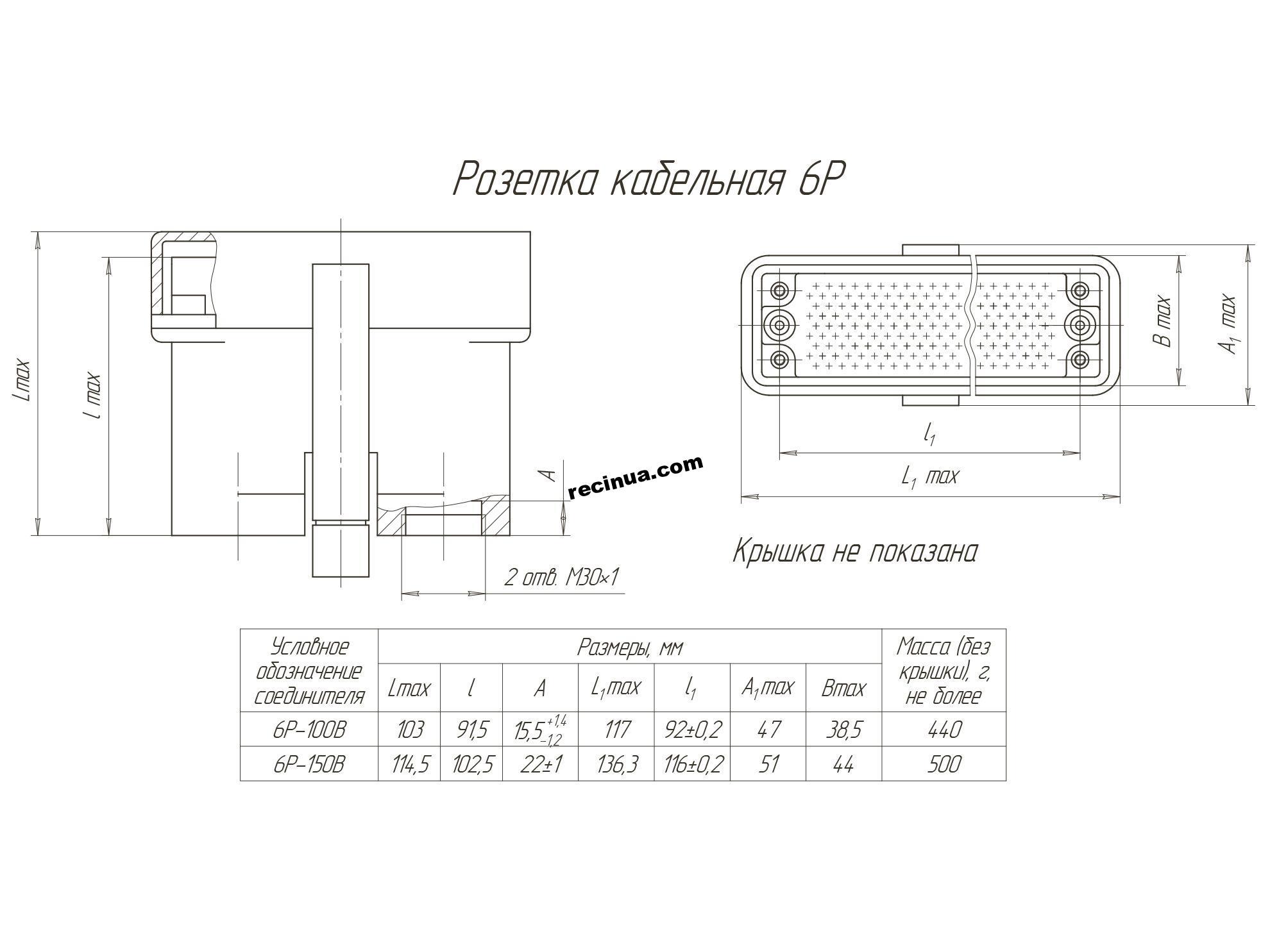 Розетка кабельная 6Р-100В (Р6Р-100В)
